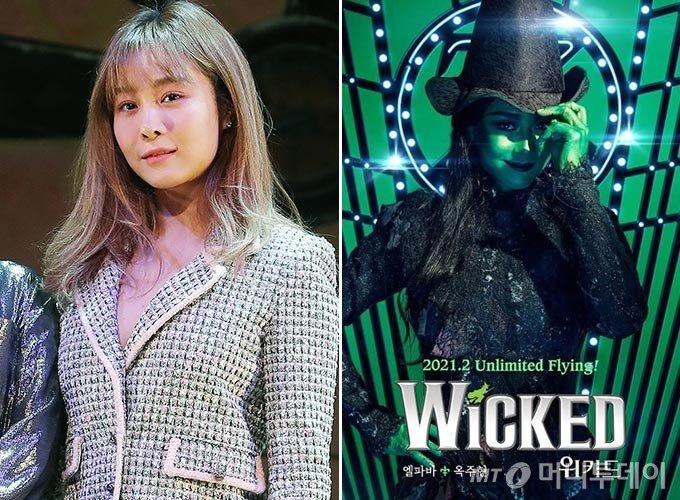 뮤지컬 배우 옥주현, 뮤지컬 '위키드' 포스터/사진=머니투데이 DB, 위키드 프로덕션