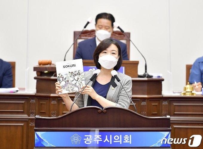 정종순 의원이 공주시에서 관리하는 기록물의 범위를 넓히자고 제안했다.© 뉴스1