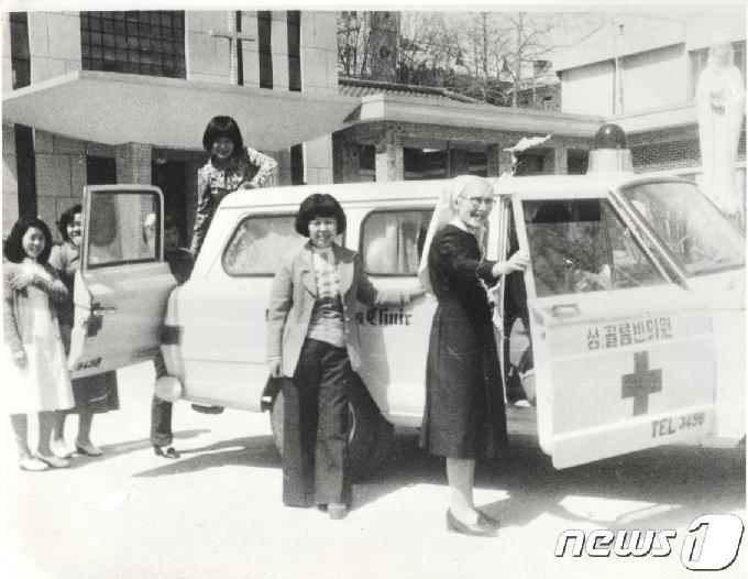 강원 춘천 성 골롬반의원 옛 모습.(춘천시 제공) 2021.6.18/뉴스1