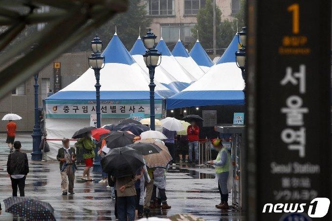 18일 오전 서울 중구 서울역광장에 마련된 신종 코로나바이러스 감염증(코로나19) 임시 선별검사소를 찾은 시민들이 검사를 위해 대기하고 있다. 2021.6.18/뉴스1 © News1 이승배 기자