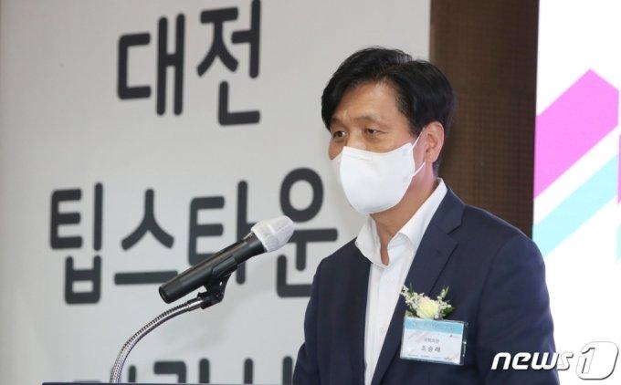 지난달 24일 오후 대전 유성구 충남대학교 내 위치한 대전 팁스타운 개관식에서 조승래 더불어민주당 국회의원이 축사를 하고 있다./ 사진제공=뉴스1