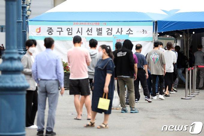 서울 중구 서울역광장에 마련된 신종 코로나바이러스 감염증(코로나19) 임시선별진료소에서 시민들이 검사를 기다리고 있다. 2021.6.17/뉴스1 © News1 황기선 기자