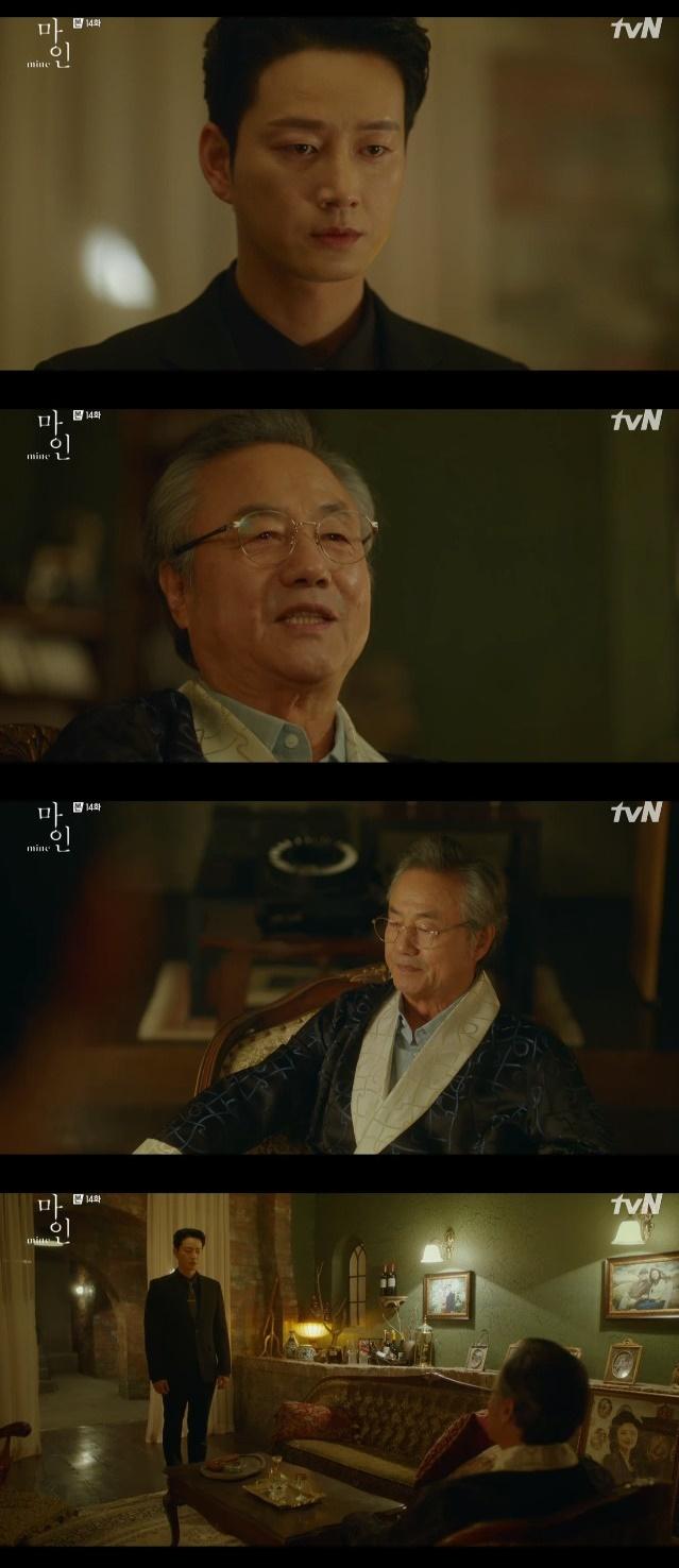 '마인' 이현욱, 父 정동환