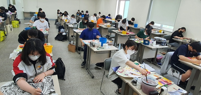 대구가톨릭대, 전국 중·고교생 디자인·미술 실기대회