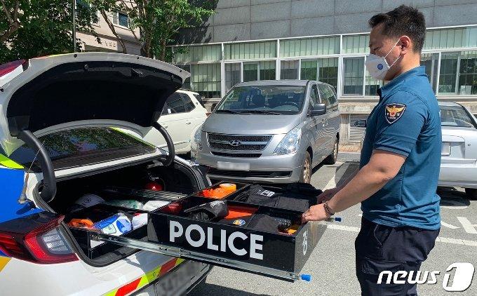울산 남부경찰서가 개발한 순찰차 장비함.(울산 남부경찰서 제공) 2021.6.21/뉴스1 © News1