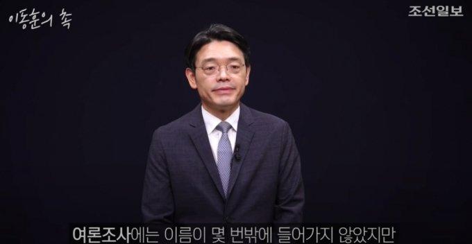 이동훈 전 대변인./사진제공=조선일보 공식 유튜브 채널 화면 캡쳐