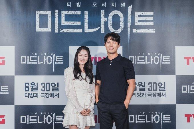 김혜윤과 박훈/CJ CGV 제공 © 뉴스1