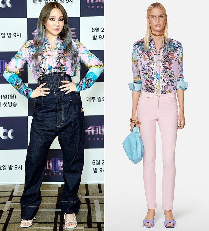 가수 씨엘(CL)/사진=JTBC 제공, 베르사체(Versace)