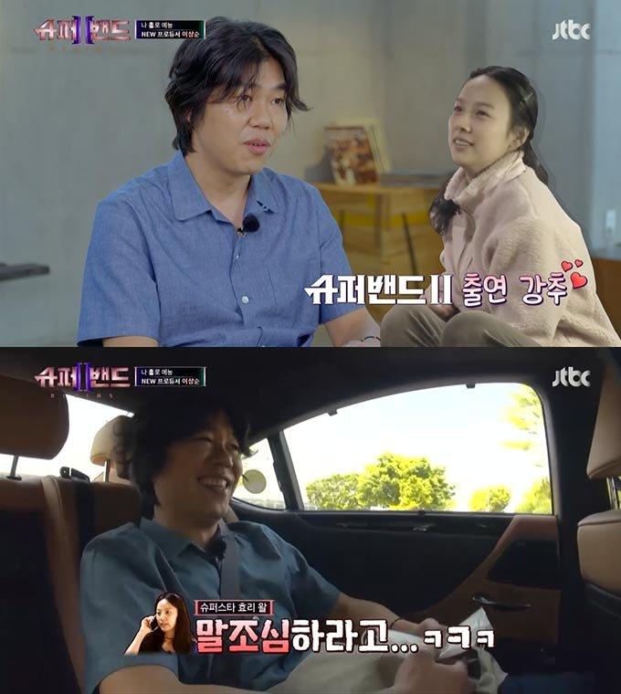 /사진=JTBC '슈퍼밴드2' 방송 화면 캡처