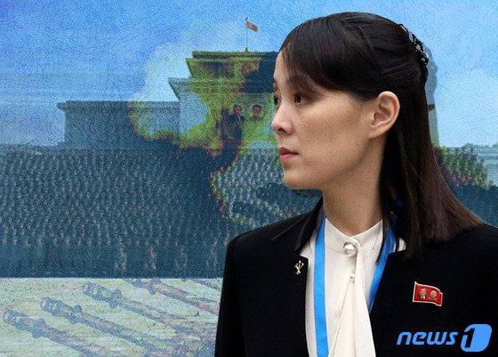김여정 북한 노동당 부부장. © News1 이지원 디자이너