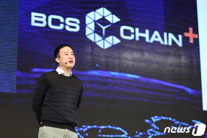 (서울=뉴스1) 이광호 기자 = 이준행 고팍스 대표가 24일 서울 용산구 드래곤시티에서 열린 머니투데이방송(MTN)·체이너스 공동주최 '2019 블록체인융합서밋:체인플러스(BCS:Chain+)'에서 '한국블록체인 산업의 발전과정 특수성과 가능성'에 대해 강연하고 있다.2019.1.24/뉴스1