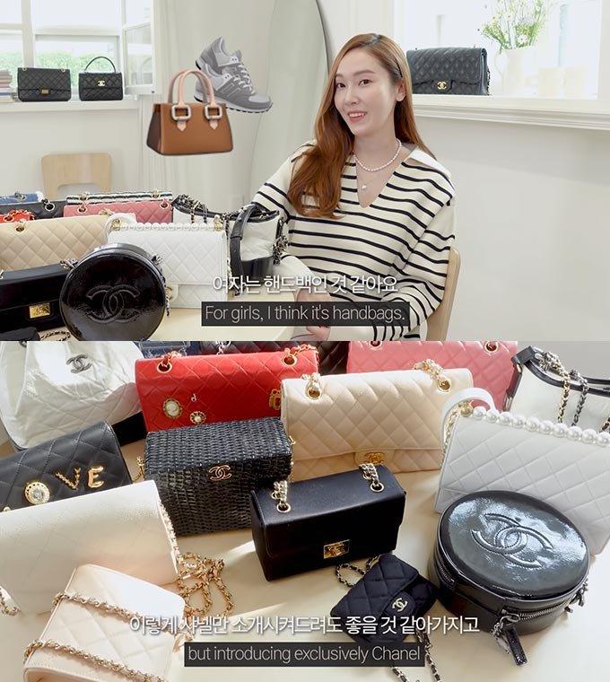 가수 제시카/사진=제시카 유튜브 영상 캡처