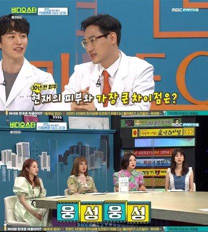 """윤승환, 10년 전 피부로 돌리는 법?…""""차갑게·촉촉하게, 또…"""""""