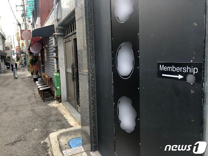 23일 오전 부산 동구 범일일길 일대 '게이 거리'.2021.6.23/© 뉴스1 백창훈 기자