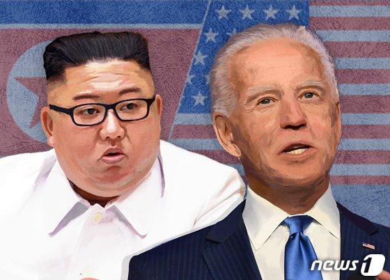 김정은 북한 노동당 총비서와 조 바이든 미국 대통령.© News1 이지원 디자이너