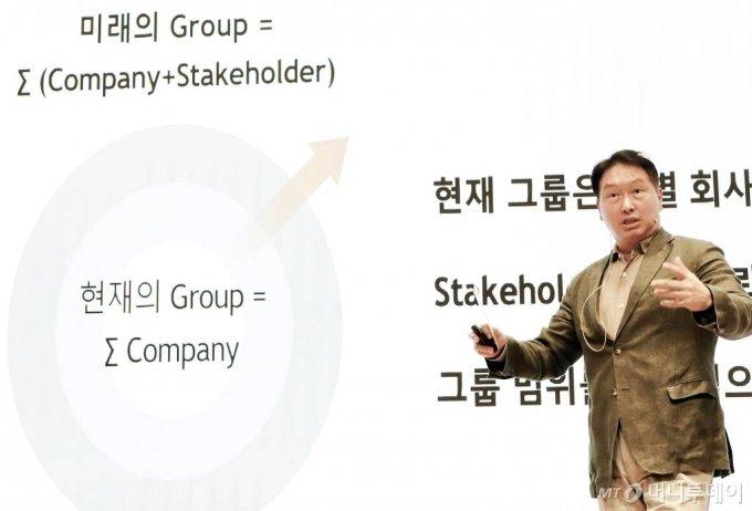 최태원 SK그룹 회장이 22일 경기 이천시 SKMS연구소에서 열린 '2021 확대경영회의'에서 마무리 발언을 하고 있다. (사진=SK제공)
