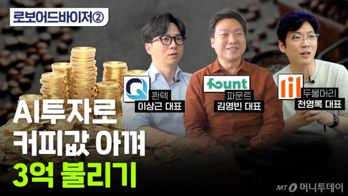 유튜브 채널 '부꾸미-부자를 꿈꾸는 개미'