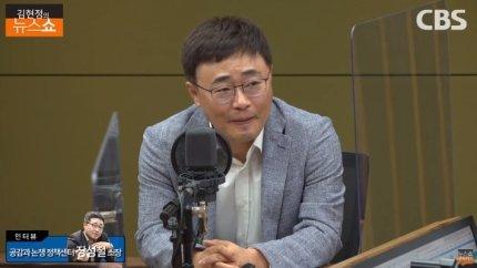 장성철 '공감과 논쟁 정책센터' 소장/사진제공=CBS
