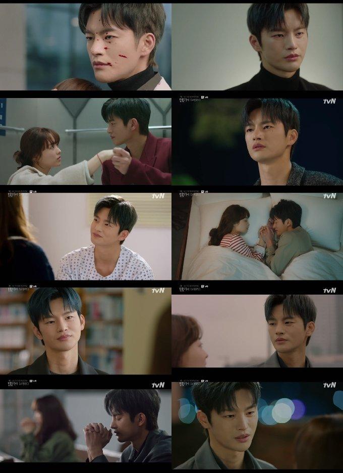 tvN '어느 날 우리 집 현관으로 멸망이 들어왔다' 방송 화면 캡처 © 뉴스1