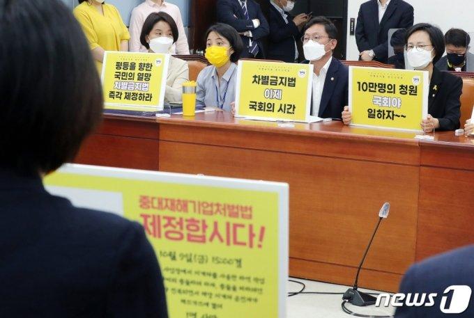 (서울=뉴스1) 이동해 기자 = 정의당 배진교 원내대표(오른쪽에서 두 번째) 등 참석 의원들이 15일 오전 서울 여의도 국회에서 열린 '차별금지법 10만서명 보고 및 입법촉구' 기자회견에서 손 피켓을 들고 있다. 2021.6.15/뉴스1