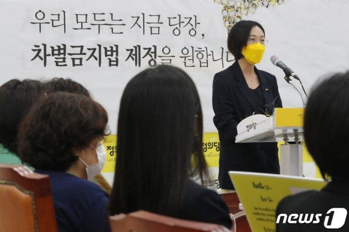 (서울=뉴스1) 이동해 기자 = 차별금지법을 대표 발의한 장혜영 정의당 의원이 15일 오전 서울 여의도 국회에서 열린 '차별금지법 10만서명 보고 및 입법촉구' 기자회견에서 발언을 하고 있다. 2021.6.15/뉴스1
