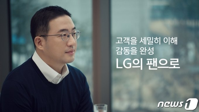 구광모 LG그룹 회장의 2021년 신년사를 담은 디지털 영상 'LG 2021 새해 편지'. 글로벌 임직원을 위해 영어와 중국어 자막을 각각 넣은 버전의 영상도 공개됐다. /사진제공=LG