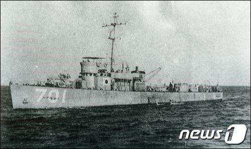 1949.10.17~1959.7.1까지 활동한 대한민국 최초의 전투함 '백두산함'의 모습.(국가보훈처 제공) © 뉴스1