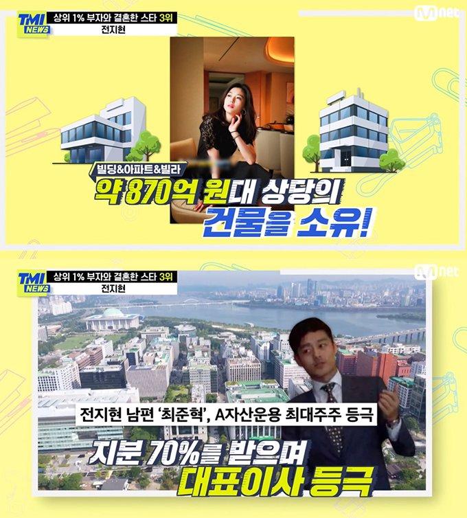 /사진=Mnet 'TMI NEWS' 방송화면 캡처