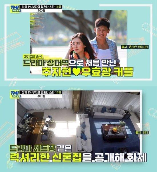 /사진=Mnet 'TMI뉴스' 방송 화면