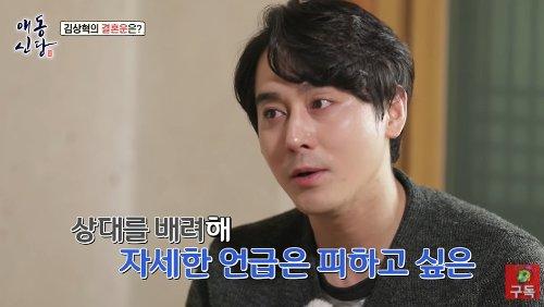 그룹 클릭비 출신 김상혁/사진=유튜브 '애동신당' 캡처