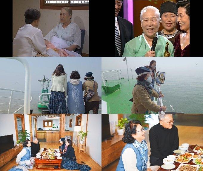 MBC '다큐 플렉스-전원일기 2021' © 뉴스1