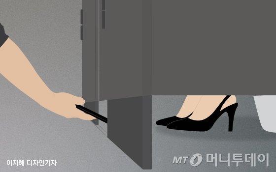 /사진=이지혜 디자인기자