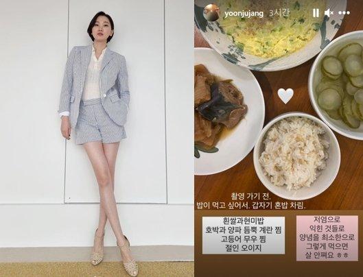 모델 겸 배우 장윤주/사진=장윤주 인스타그램