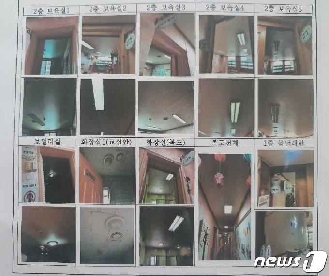 2층 복도와 보육실의 석면 천장(어린이집 업무보고서 캡처) © 뉴스1 손연우 기자