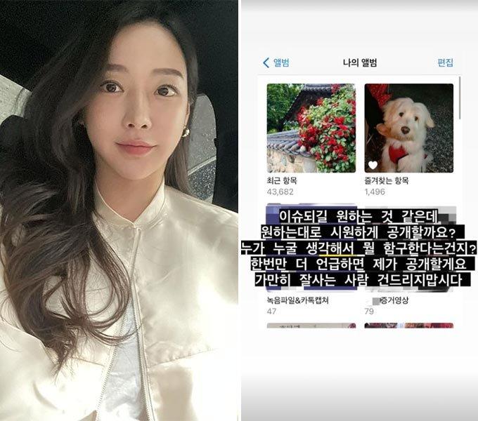 얼짱 출신 송다예/사진=송다예 인스타그램