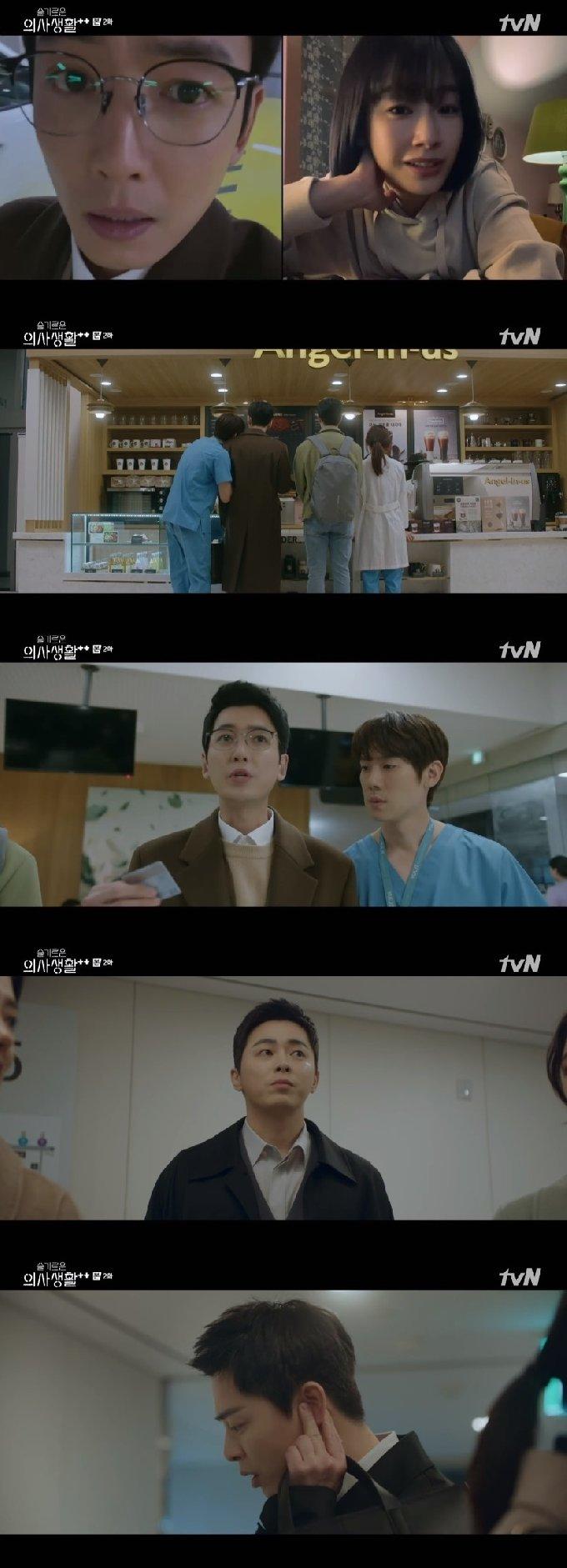 tvN '슬기로운 의사생활 시즌2' 캡처 © 뉴스1