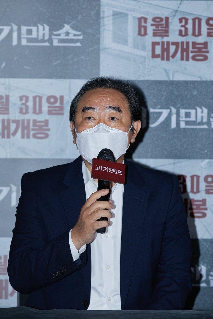 김홍파/콘텐츠판다 제공 © 뉴스1
