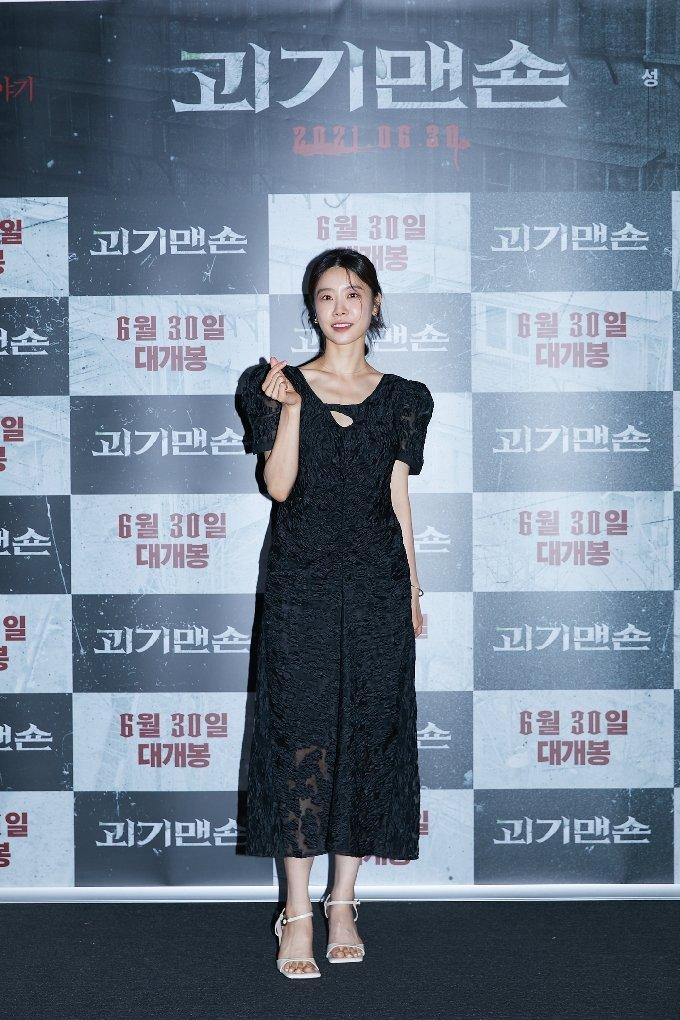 박소진/콘텐츠판다 제공 © 뉴스1