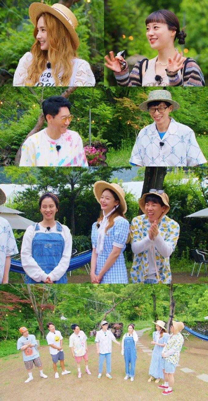 SBS 제공 © 뉴스1