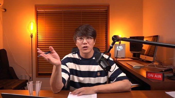 성시경 유튜브 캡처 © 뉴스1