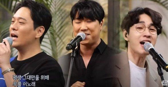 MBC 놀면 뭐하니 캡처/홍은희 인스타그램 © 뉴스1