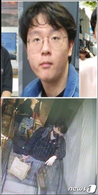 지난 22일 성남 분당에서 고3 남학생이 실종돼 경찰이 수사에 나섰다.(서현고 페이스북 캡쳐)© 뉴스1