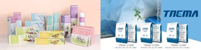 에코매스 슈가랩(좌측), TREMA(트리마) 친환경 브랜드