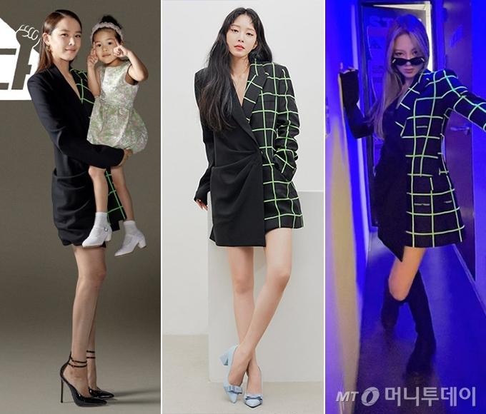배우 조윤희, 한예슬, 소녀시대 효연 /사진=JTBC, 효연 한예슬 인스타그램