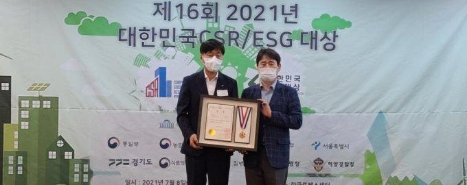 김용문 창업진흥원 원장(왼쪽)이 CSR부문 지역사회 발전대상 국회부의장상을 수여받고 있다./사진=창진원 제공