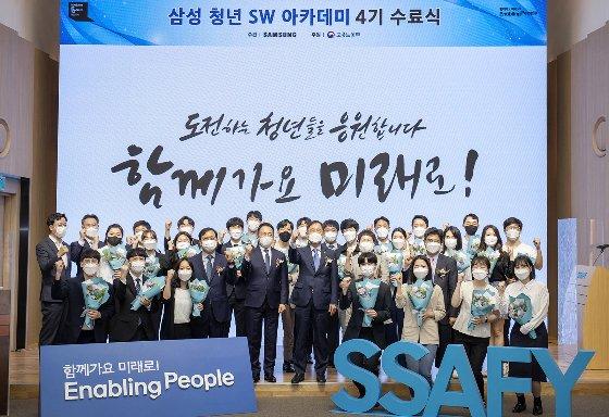 삼성전자 서울 강남구 멀티캠퍼스 교육센터에서 지난달 9일 열린 '삼성청년SW아카데미' 4기 수료식에 참석한 수료생들과 관계자들이 기념 촬영을 하고 있다. /사진제공=삼성전자