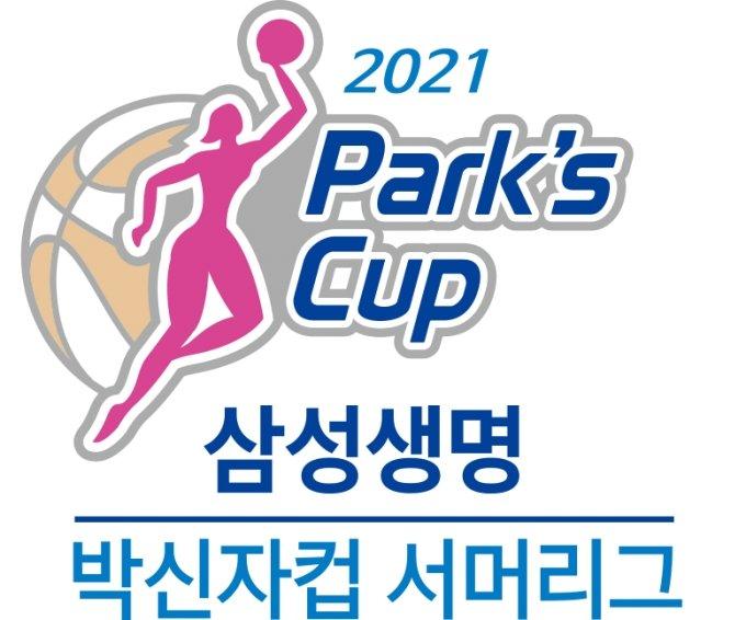 2021 삼성생명 박신자컵 서머리그 엠블럼. /그래픽=WKBL 제공
