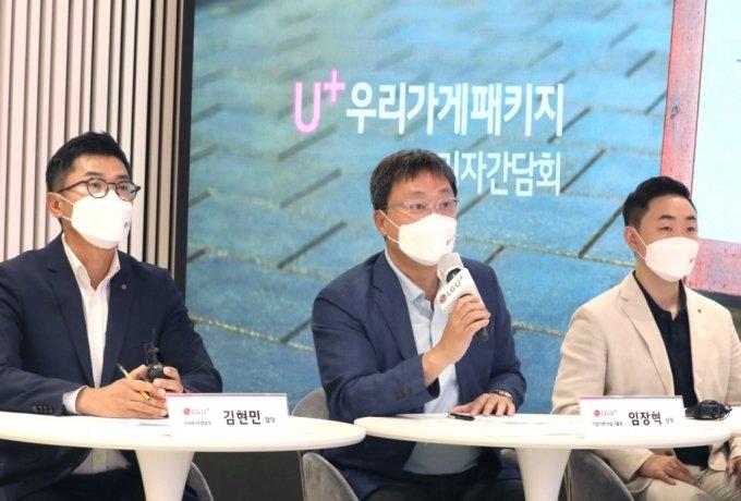 13일 오전 LG유플러스 용산사옥에서 진행된 온라인 기자간담회에 참석한 (왼쪽부터) 김현민 담당, 임장혁 그룹장, 권지현 팀장이 질문에 답변하고 있다. /사진=LG유플러스