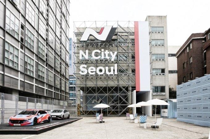 통합 브랜드 전시 공간 'N 시티 서울'/사진제공=현대차