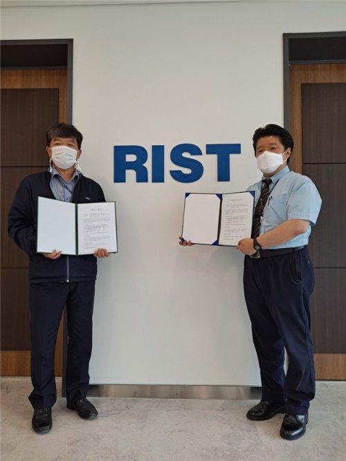 한국고서이엔지,포스코·포항산업과학연구원과 특허 라이센스 협약 모습/사진제공=한국고서이엔지